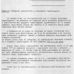 rotary e gsh 1977